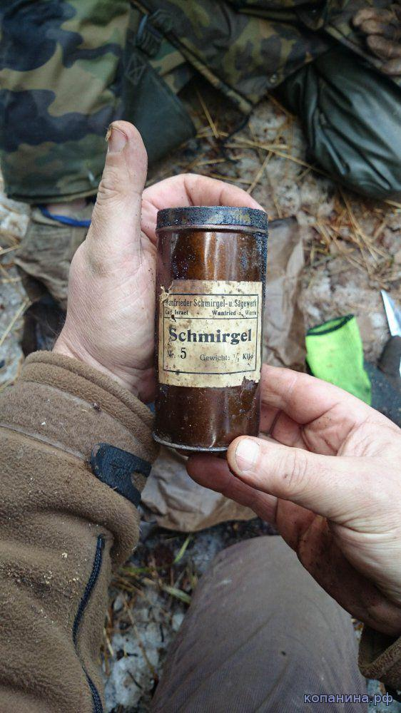 Autors: pyrathe Mežā atrasta slēptuve vācu diversantiem WW2