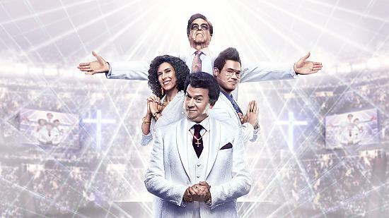 "Seriāls: ""The Righteous Gemstones"""